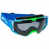 Маска Goggle H633-2P Polarized